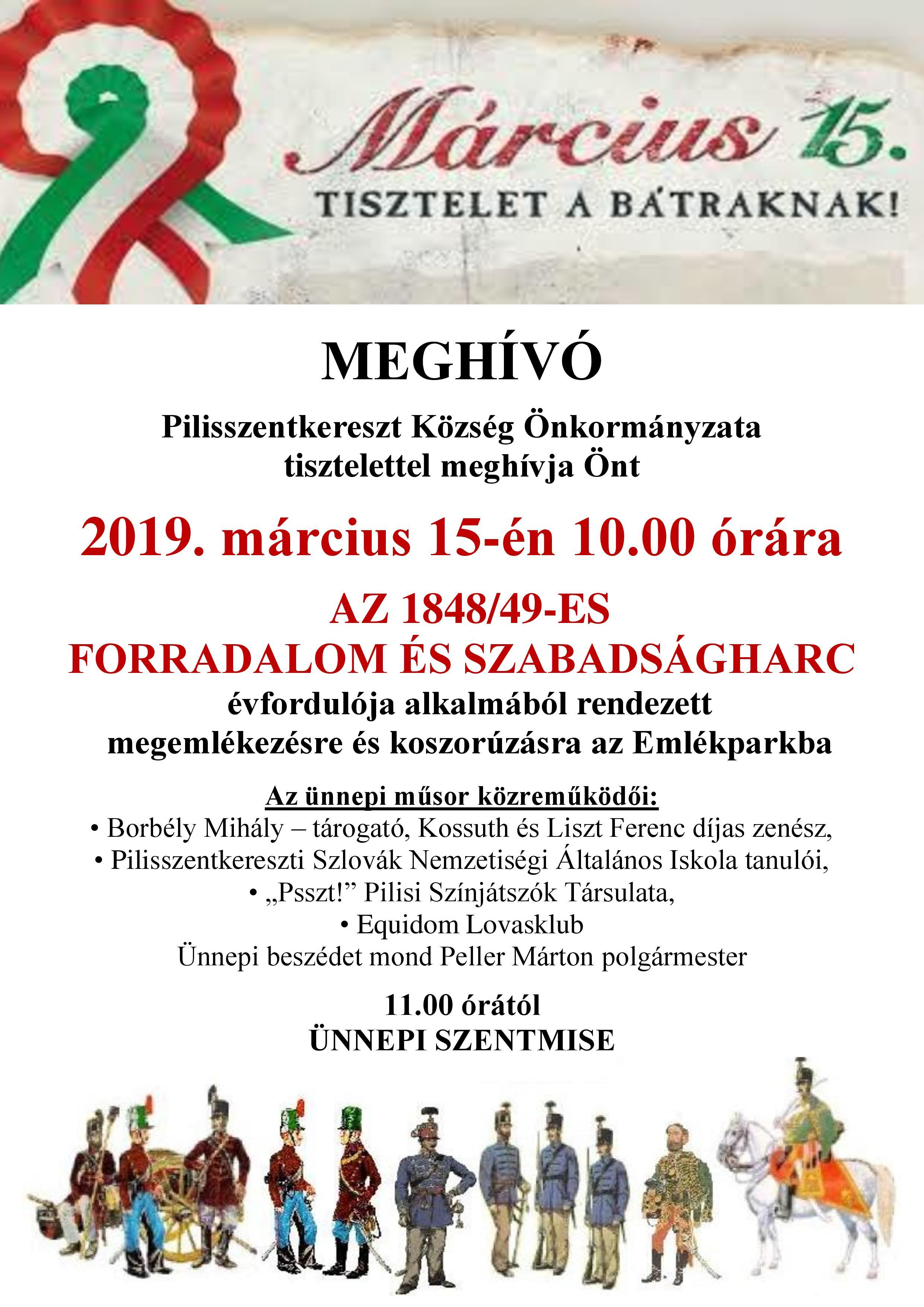 Meghívó - Március 15. 2019